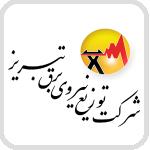 برق تبریز